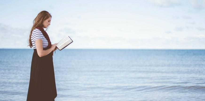 Scripture, Mirrors, & Memorization