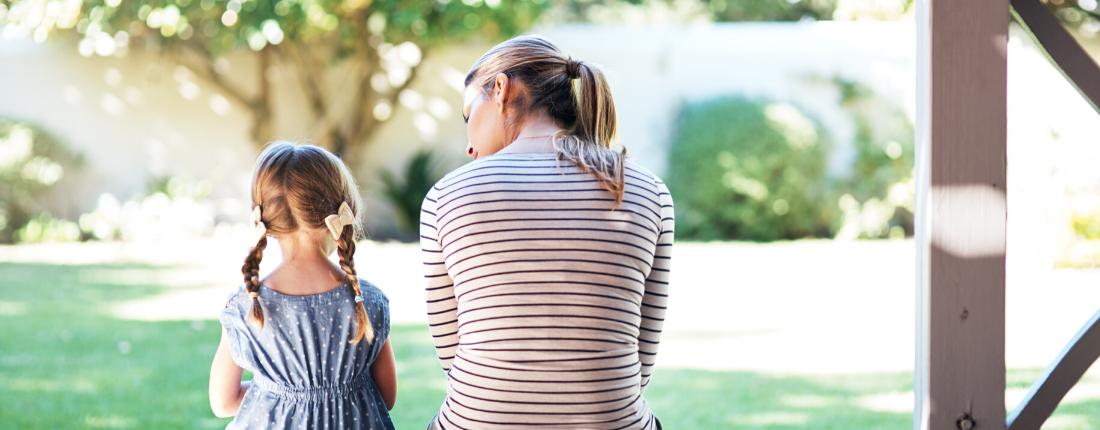 Trivia: Say Mama in Hebrew