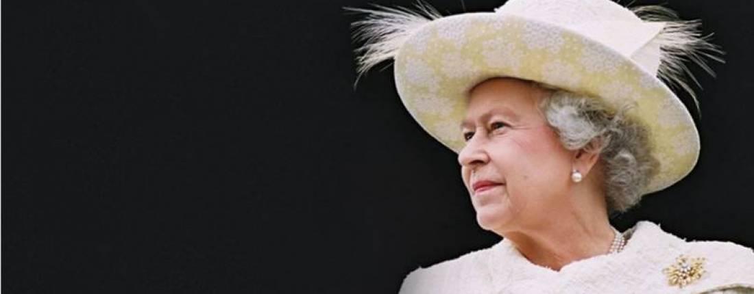 The Servant Queen