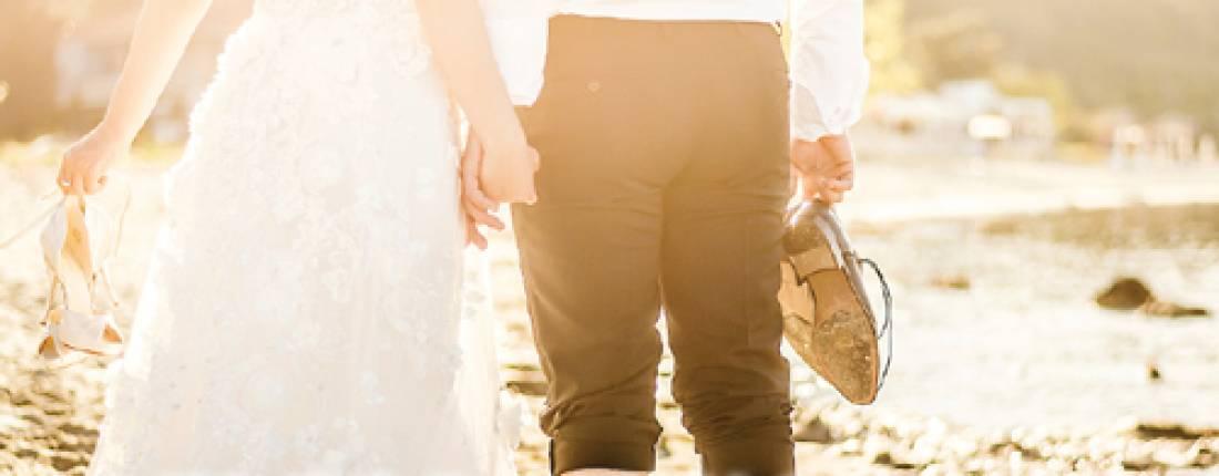 Your Wedding Stories